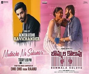 Mudhiche Na Sukumari naa songs download