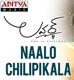 Naalo Chilipi Kala naa songs download