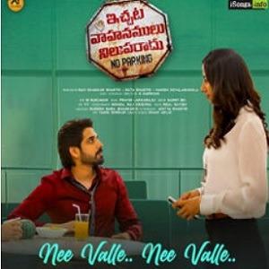 Nee Valle Nee Valle naa songs download