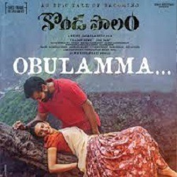 Obulamma naa songs download