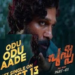 Odu Odu Aade naa songs download