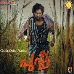 Odu Odu Aadu naa songs download