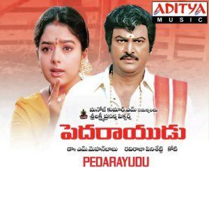 Peddarayudu naa songs download