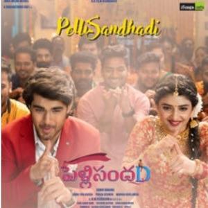 Pelli Sandhadi naa songs download
