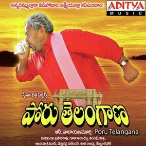 Poru Telangana naa songs download