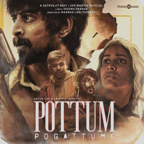 Pottum Pogattume naa songs download