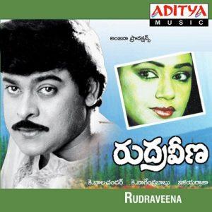 Rudra Veena naa songs download