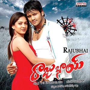 Raju Bhai naa songs download