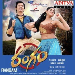 Rangam naa songs download