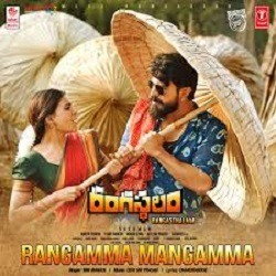 Rangamma Mangamma naa songs download