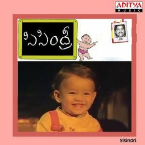 Sisindri naa songs download