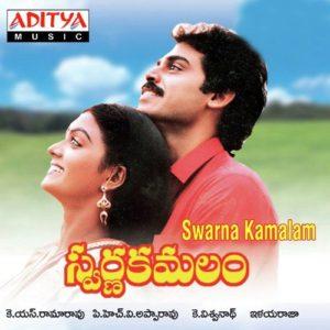 Swarna Kamalam naa songs download
