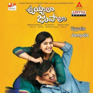 Uyyala Jampala naa songs download