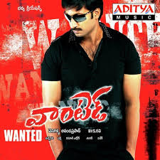 Wanted naa songs download