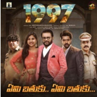 1997 naa songs download