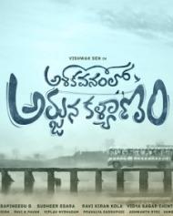 Ashoka Vanamlo Arjuna Kalyanam Naa Songs Download