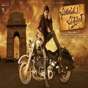Bhavadeeyudu Bhagat Singh naa songs download