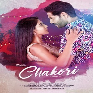 Chakori naa songs download