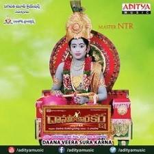 Daana Veera Surya Karna naa songs download