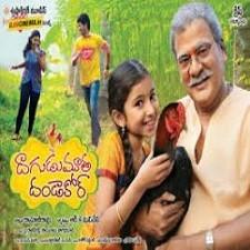 Dagudumutha Dandakor naa songs download