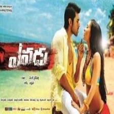 Dil Unna Raju naa songs download