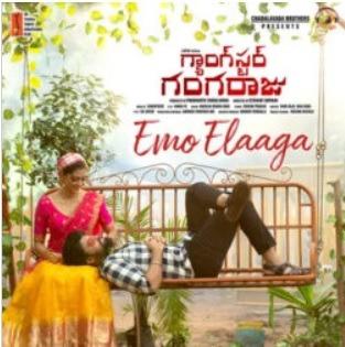 Emo Elaaga Naa Songs Download