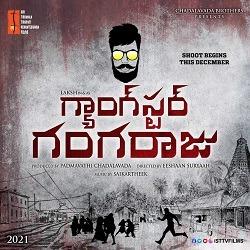 Gangster Gangaraju Naa Songs Download