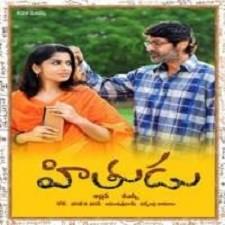 Hithudu naa songs download
