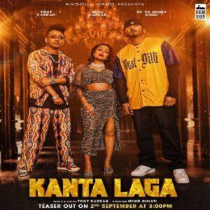 Kanta Laga naa songs download