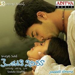 Modati Cinema Naa Songs Download