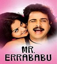 Mr. Errababu Naa Songs Downoad