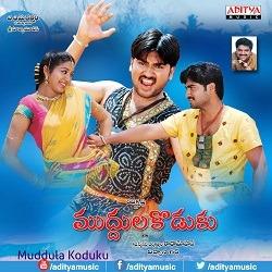 Muddula Koduku Naa Songs Download