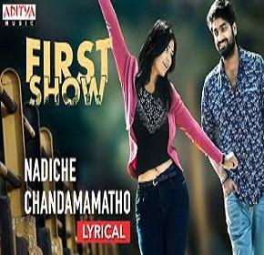 Nadiche Chandamama naa songs download