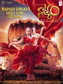 Namah Shivaya Naa Songs Download