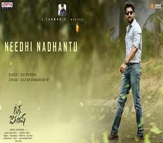 Needhi Nadhantu Naa Songs Download