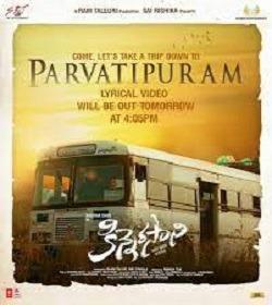 Parvatipuram naa songs download