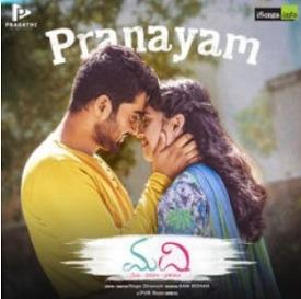 Prayanam naa songs download