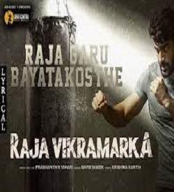 Raja Garu Bayatakosthe naa songs download