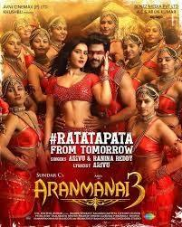 Ratatapata naa songs download