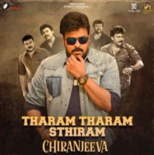 Tharam Tharam Sthiram Chiranjeeva naa songs download