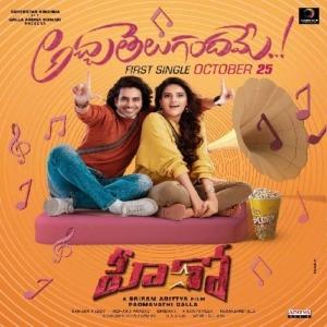 Accha Telugandhame Naa Songs Download