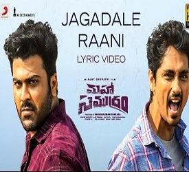 Jagadale Raani Naa Songs Download