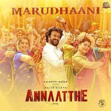 Marudhaani Naa Songs Free Download