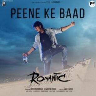 Peene Ke Baad Naa Songs Download