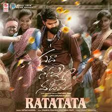 Ratatata Naa Songs Download