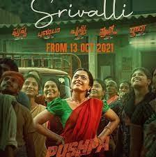 Srivalli Naa Songs Pushpa Download