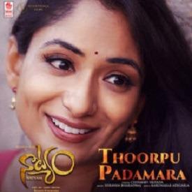 Thoorpu Padamara Naa Songs Downlaod