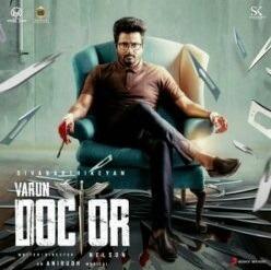 Varun Doctor Naa Songs Download